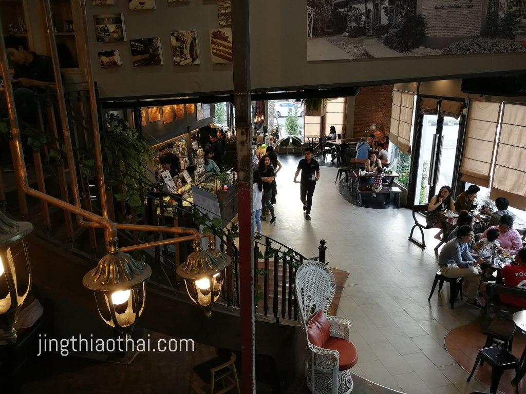 Beyond Cafe_lobby