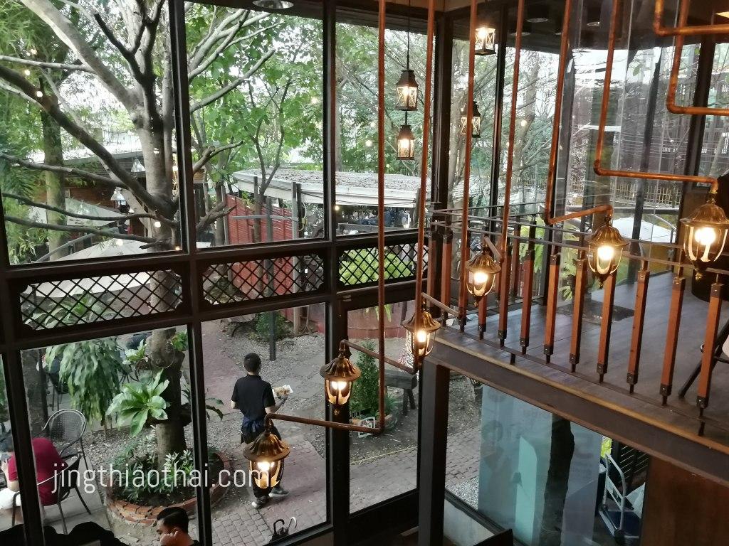 Beyond_Cafe_Garden